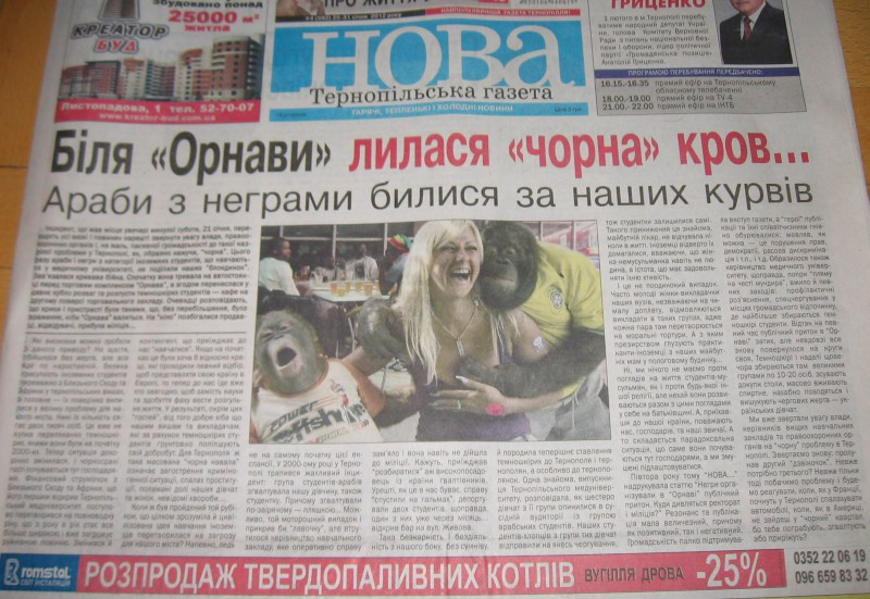 "Title page of the Nova Ternopil's'ka Hazeta [Ternopil's New Newspaper] from January 2012, depicting the photo montage and featuring the headline ""Black Blood Was Flowing Near Ornava [Shopping Mall], [where] Arabs and Negros Fought for our Sluts."" Source: provse.te.ua"